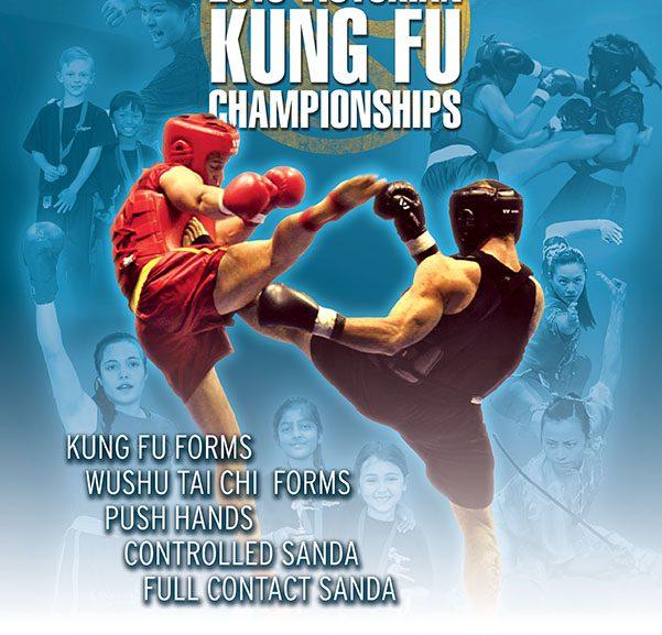Victorian Kung Fu Wushu Championships