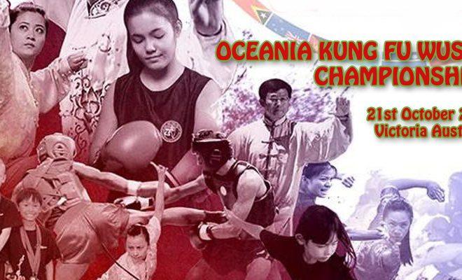 2018 Oceania Kung Fu Wushu Championships