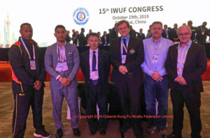 IWUF 15th Congress