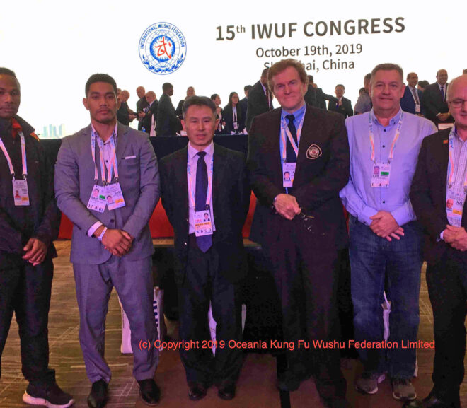 Walt Missingham Elected Vice President of IWUF