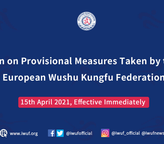 EWUF Provisionally Suspended as IWUF Member
