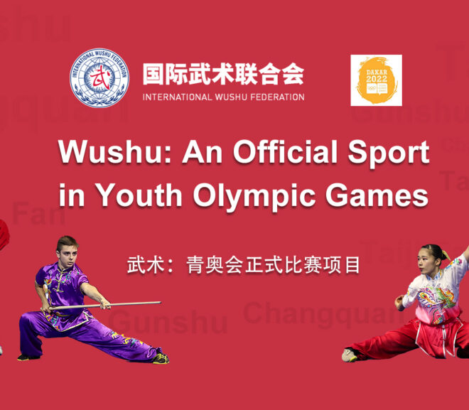 Wushu: An Official Sport in Youth Olympic Games